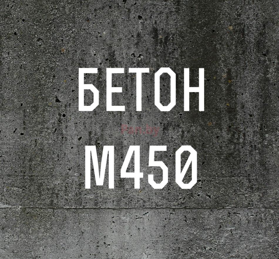 ne бетон